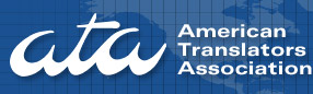 American_Translators_Association_Logo